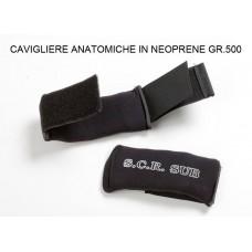 CAVIGLIERE ANATOMICHE IN NEOPRENE